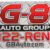 G-8 Auto Group License Plate, PE White