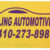 Sterling Automative License Plate, PE Yellow